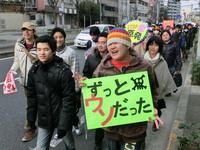 3・11府民1万人集会_パレード 6