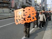 3・11府民1万人集会_パレード 7