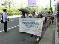 07デモ行進