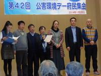 04中国環境NGO