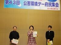 002原発賠償関西訴訟原告団・弁護団