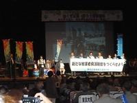 総行動総決起集会2-20110601