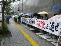 総行動東電要請1-20110602