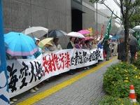 総行動東電要請2-2011602
