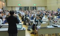 山本さんの記念講演