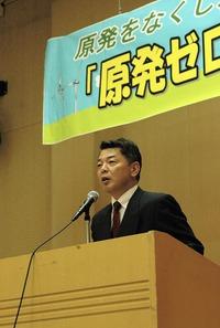 活動報告する大阪労連代表