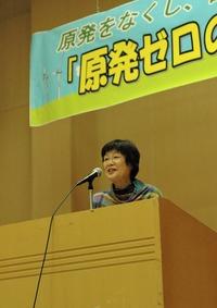 活動報告する中央区の代表