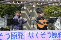 3・11府民1万人集会_プレ企画 5